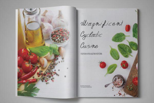 Melon Advertisig-Friends-publishing (3)