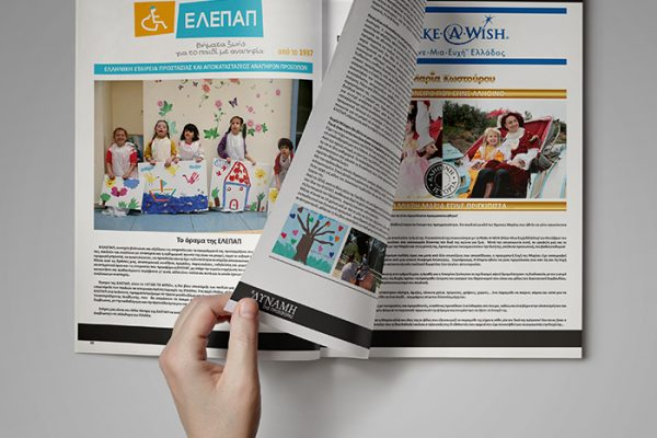 Melon Advertising-dynami-prosforas-publishing (2)